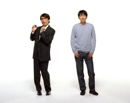 Japanese Get a Mac ad