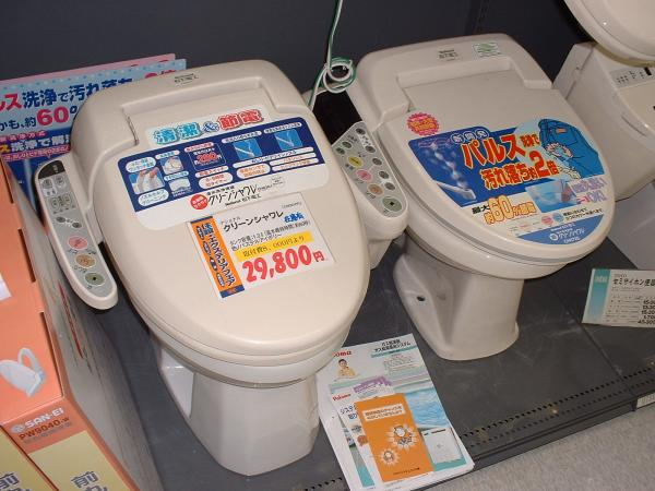 japanese toilet with bidet. Fruitesborras Com 100 Japanese Toilet Seat Australia Images Captivating  Electric Pictures Best Home Design Plan